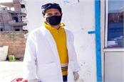 when young man arrived in village to buy drugs become doctor