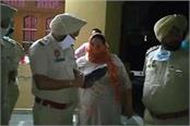 death of nri husband and wife
