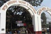 16 die after drinking  toxic liquor  in bangladesh