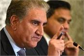 pak will give  befitting response  to india in case of  any misadventure