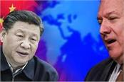 mike pompeo says entire world beginning to unite against china