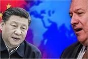 corona virus reveals china s true character pompio
