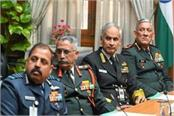 highlevel meeting on china three army chief blueprint handed over to pm