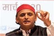 akhilesh yadav says expecting the welfare of farmers from bjp