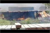 policemen on duty control over fire in dhaba