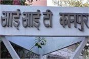 iit scientists achieve success on  fiat  now fever report to come on mobile