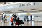 coronavirus quarantine plans for uk arrivals unveiled