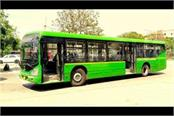 plan to start bus service from sector 17 bus stand from june 1