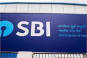 20 of sbi customers opted for relief from debt payment