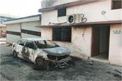 miscreants set fire to car parked outside cmo s house in shivraj s home district