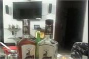 pictures of liquor replaced by cyclone on mha facebook page