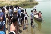 kanpur a young man who drowned in the river drowned stirred up