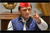 congress bjp did not allow the dream of great leaders to be fulfilled akhilesh