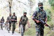 search operation in kashmir kulgam by army