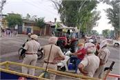 batala police misbehavior during curfew