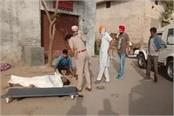 young man brutally murdered in bathinda
