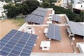 deadline to set up solar plant increased can apply till march 2021
