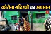 bathing women in the name of sanitation in sagar