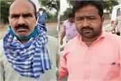 acb team arrested panchayat secretary and headman taking bribe