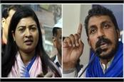 alka lamba got stuck after making indecent remarks on mayawati