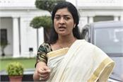 congress leader alka derogatory remarks modi yogi fir