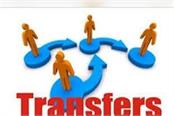 1 ias 4 pcs transfer of officers