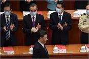 us and allies condemn china over hong kong national security law