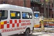 corona crisis 35 year old bjp worker broke fire in agra death toll 26