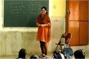 up 69000 teacher recruitment selection list may be released today