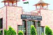 gwalior bench issued guidelines