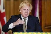 pm boris johnson decides to reopen uk schools on june 1