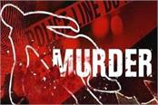dumka elder brother murdered younger brother over land dispute
