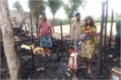 fire in laborers  slums fire burning goods