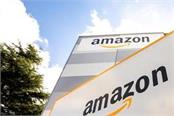 amazon gave free covid health insurance to its sellers