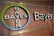 bayer corpsecience reported net profit of rs 31 5 crore in march quarter
