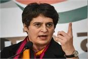 priyanka accuses bjp of making serious allegations says trying to topple