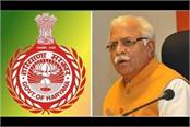 haryana gov appoints 32 mlas in all municipal corporations as member