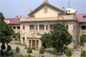 hc seeks response from up government regarding migrant laborers employment