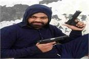 gangster jaggu bhagwanpuria shifted back to patiala jail