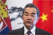 china accuses us of pushing bilateral relations towards new cold war
