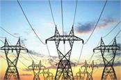 domestic electricity became cheaper by 50 paise per unit