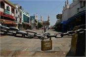sunday lockdown in haryana