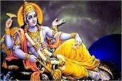 ekadashi vrat shubh muhurat aur pooja vidhi