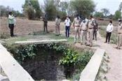 heated politics over murder and rape of innocent