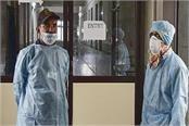coronavirus infection confirmed in icmr senior scientist