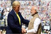 discussion on the india china border dispute between pm modi president trump