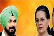 sidhu in a mood to openly bat on punjab s political pitch in 2022