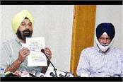 sukhjindra randhawa insurance fraud case should be investigated independently