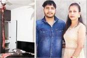 newly married women suicide