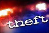 theft in phagwara